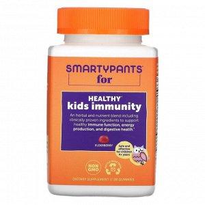 SmartyPants, Healthy Kids Immunity, укрепление иммунитета для детей от 4 лет, вкус бузины, 28 жевательных таблеток