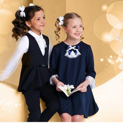 Alolika. В школу и на праздник: платья, сарафаны, блузки