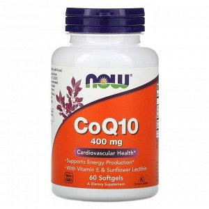 Now Foods, коэнзим Q10, 400 мг, 60 капсул