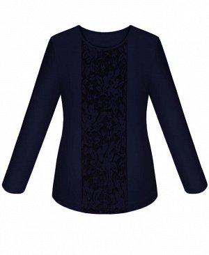 Джемпер для девочки Цвет: тёмно-синий