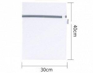 Мешок для стирки , с тонкой сеткой, в форме прямоугольника, маленького размера, цвет белый