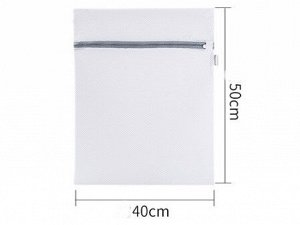 Мешок для стирки , с тонкой сеткой, в форме прямоугольника, среднего размера, цвет белый