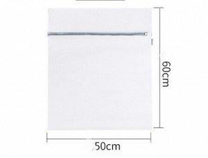 Мешок для стирки , с тонкой сеткой, в форме прямоугольника, большого размера, цвет белый