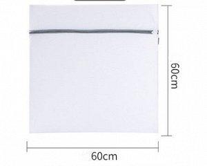 Мешок для стирки , с тонкой сеткой, в форме квадрата, цвет белый