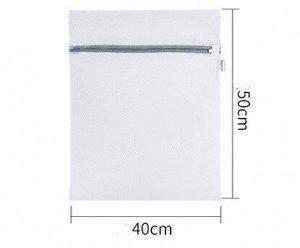 Мешок для стирки , с толстой сеткой, в форме прямоугольника, среднего размера, цвет белый