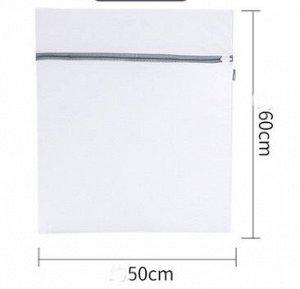 Мешок для стирки , с толстой сеткой, в форме прямоугольника, большого размера, цвет белый