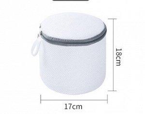 Мешок для стирки , в форме цилиндра, маленького размера, цвет белый