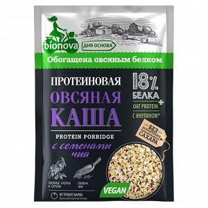 """Протеиновая каша быстрого приготовления """"Бионова"""", овсяная с семенами Чиа, 40г"""