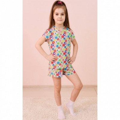 🌸 Фиорита — тренд трикотажной моды — Детский трикотаж