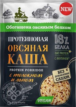 """Протеиновая каша быстрого приготовления """"Бионова"""", овсяная с толокном и семенами льна, 40г"""