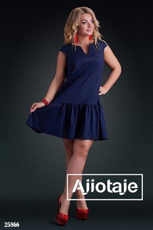Платье с заниженной талией темно-синего цвета