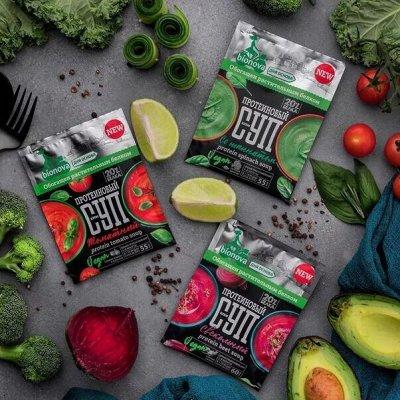 #ВкуснаяЕда. Пейте Matcha на здоровье! 💞 — Мюсли, сухие завтраки, супы, каши