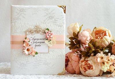 Праздничный декор от ЧулкаСовы! Хлопушки, Колпачки, Шарики 💥 — Папки для заключения брака