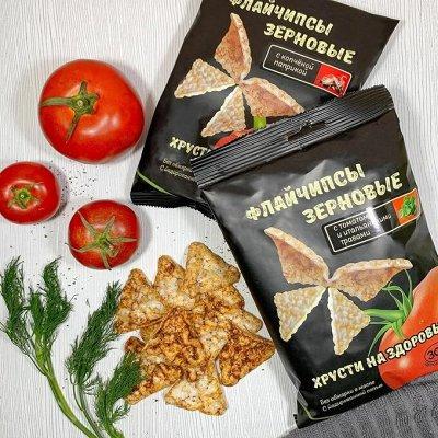 #ВкуснаяЕда. Большая пачка кофе с коллагеном — Снеки, чипсы, хлебцы, сушеные овощи и фрукты
