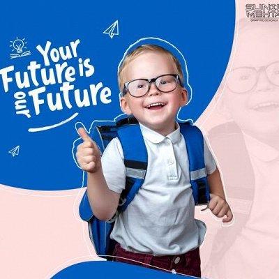 Школа 2021-2022! Новая коллекция для успешной учебы — Рубашки мальчики