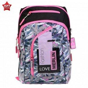Рюкзак молодёжный, Merlin, 45 x 30 x 14 см, эргономичная спинка, чёрный/серый/розовый
