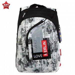 Рюкзак молодёжный, Merlin, 45 x 30 x 14 см, эргономичная спинка, чёрный/серый/белый