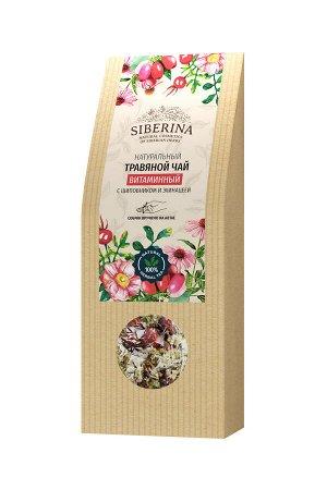 Травяной чай «Витаминный» с шиповником и эхинацеей
