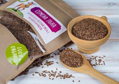 #ВкуснаяЕда. Большая пачка кофе с коллагеном — Мука, макароны, крупы, семена