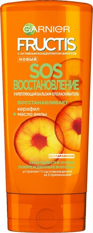 """Garnier Fructis Восстанавливающий Бальзам для волос """"Фруктис, SOS Восстановление"""" для секущихся и очень поврежденных волос, 200 мл"""