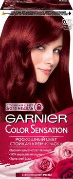 """Garnier Стойкая крем-краска для волос """"Color Sensation, Роскошь цвета"""" оттенок 5.62, Царский гранат, 110 мл"""