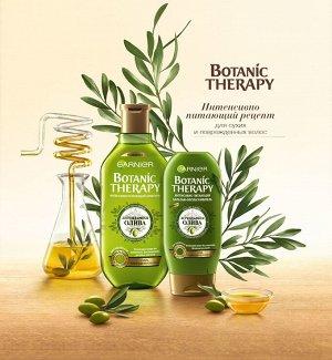 """Garnier Botanic Therapy Интенсивно питающий Бальзам-ополаскиватель  """"Легендарная олива"""" для сухих, поврежденных волос, 200 мл"""