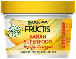 """Garnier Fructis Маска для волос 3в1 """"Фруктис, Superfood Банан"""", питательная, для очень сухих волос, 390 мл"""