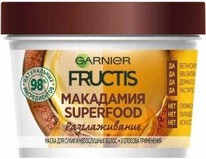 """Garnier Fructis Маска для волос 3в1 """"Фруктис, Superfood Макадамия"""", разглаживающая, для сухих и непослушных волос, 390 мл, без парабенов, силиконов и искусственных красителей"""