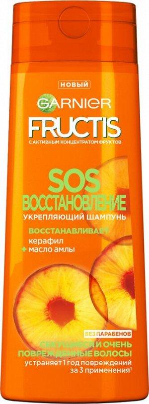 """Garnier Fructis Восстанавливающий Шампунь для волос """"Фруктис, SOS Восстановление"""", для секущихся и очень поврежденных волос, 250 мл"""
