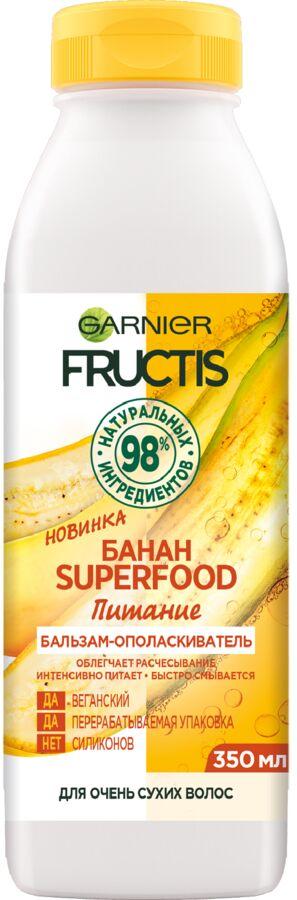 """Garnier Fructis бальзам-ополаскиватель """"Банан Superfood Питание"""" для очень сухих волос, 350 мл"""