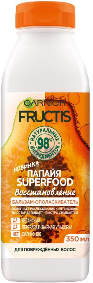 """Garnier Fructis бальзам-ополаскиватель """"Папайя Superfood Восстановление"""" для поврежденных волос, 350 мл"""