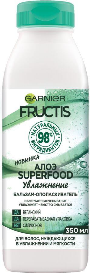 """Garnier Fructis бальзам-ополаскиватель """"""""Алоэ Superfood Увлажнение"""" для волос, нуждающихся в увлажнении и мягкости, 350 мл"""