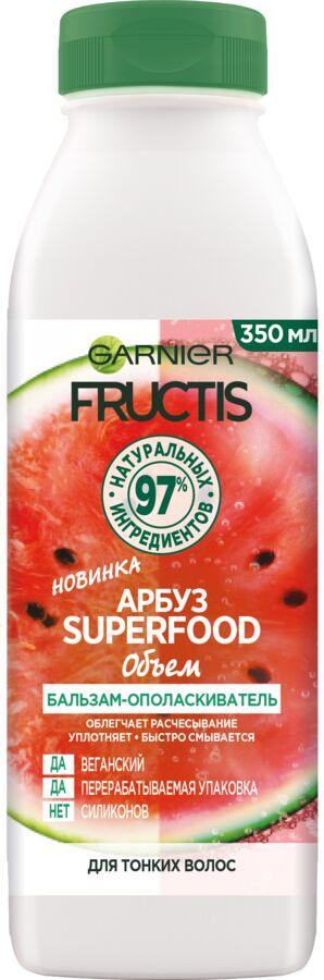 """Garnier Fructis бальзам-ополаскиватель """"Фруктис, Superfood Арбуз"""", объем, для тонких волос, 350 мл"""