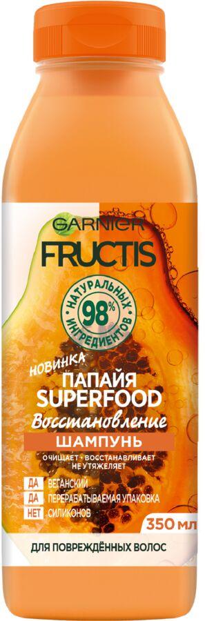 """Garnier Fructis шампунь """"Папайя Superfood Восстановление"""" для поврежденных волос, 350 мл"""