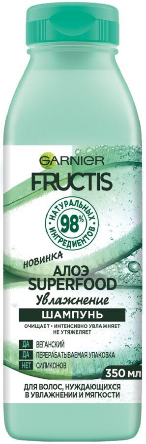 """Garnier Fructis шампунь """"Алоэ Superfood Увлажнение"""" для волос, нуждающихся в увлажнении и мягкости, 350 мл"""