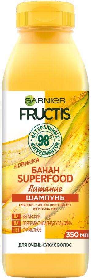 """Garnier Fructis шампунь """"Банан Superfood Питание"""" для очень сухих волос, 350 мл"""
