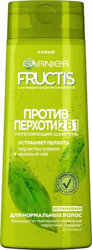 """Garnier Fructis Шампунь для волос """"Фруктис, Против перхоти 2в1"""", для всех типов волос, 250 мл с зеленым чаем и пироктон оламином"""