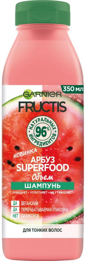 """Garnier Fructis шампунь """"Фруктис, Superfood Арбуз"""", объем, для тонких волос, 350 мл"""