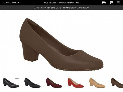 Piccadilly shoes, ADRUN с 34 по 45 размер. распродажа — Piccadilly
