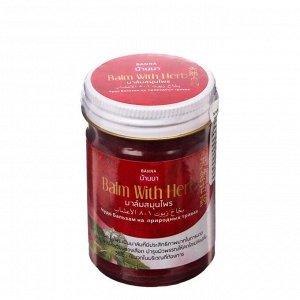 Бальзам Тайский красный с травами, Banna, 50 гр.