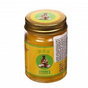 Жёлтый бальзам Mho Shee Woke для снятия мышечных болей и спазмов, 50 г