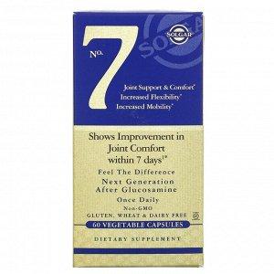 Solgar, No. 7, поддержка и комфортная работа суставов, 60 растительных капсул