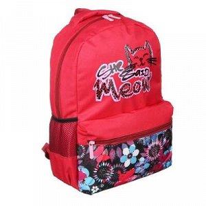Рюкзак подростковый, 38x30x14см, 1 отделение, 3 кармана, полиэстер, 2 дизайна
