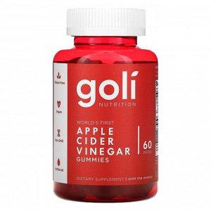 Goli Nutrition, жевательные таблетки с яблочным уксусом, 60 шт.