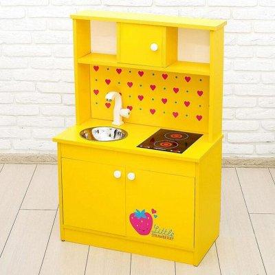 Свой Дом۩Распродажа Мебели-Успеваем по Старым Ценам! ۩ — Мебель Игровая
