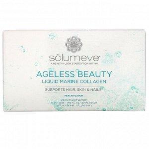 Solumeve, Ageless Beauty, жидкий морской коллаген с коэнзимом Q10 и растительными веществами, поддержка волос, кожи и ногтей, с персиковым вкусом, 10 флаконов по 50 мл (1,69 жидк. унции)