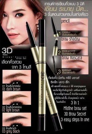 3D Mistine Brows Secret brow set