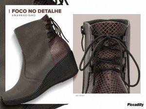 Ботинки черные  . Материал/цвет: Microfibra Cobra/Napa  Preto