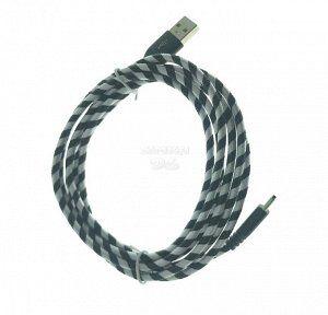 Usb кабель для заряда устройства  и передачи данных Разъем - Type-C Длина кабеля - 200 см Материал-ткань