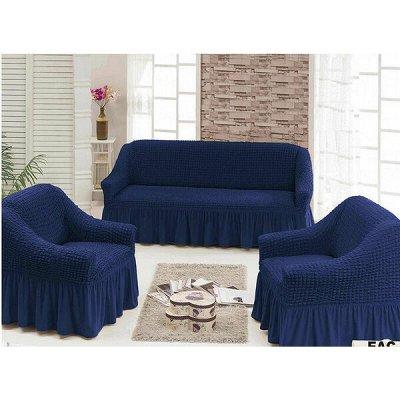 ECOLAN — домашний текстиль, яркие принты! Наматрасники — Чехлы на мебель